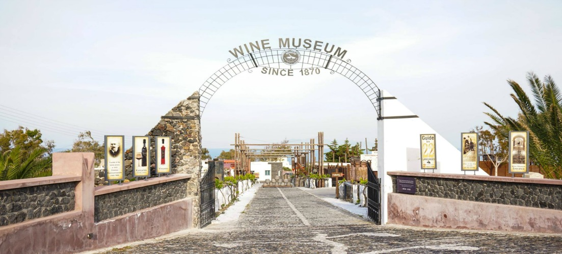 The Santorini Wine Museum, Quirky Museums in Your Favourite Holiday Destinations